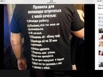 http://s2.uploads.ru/t/tLrRY.jpg