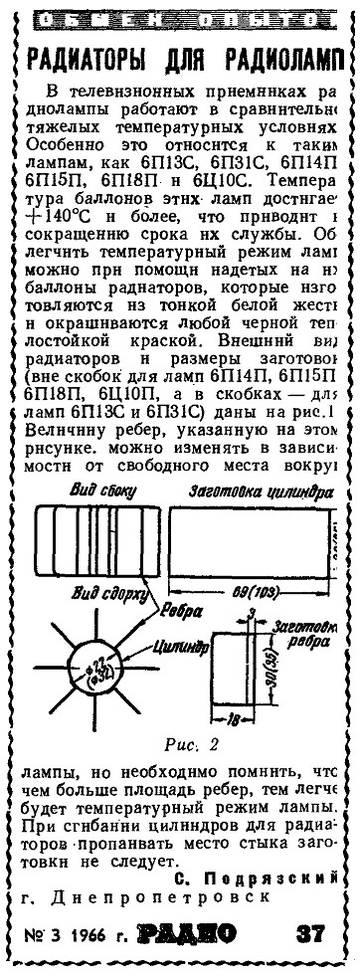 http://s2.uploads.ru/t/tME6A.jpg