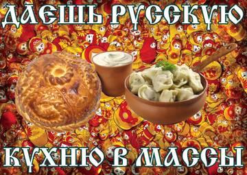 http://s2.uploads.ru/t/tNUcE.jpg