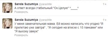 http://s2.uploads.ru/t/tQhfc.png