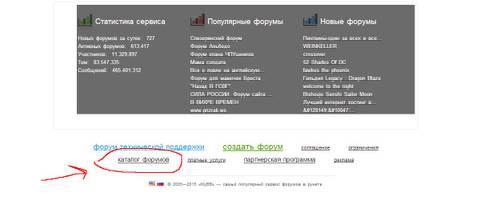 http://s2.uploads.ru/t/tYb2R.jpg