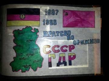 http://s2.uploads.ru/t/tbWdi.jpg