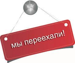 http://s2.uploads.ru/t/tc7by.jpg