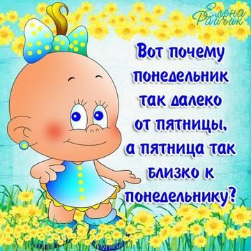 http://s2.uploads.ru/t/tceCi.jpg