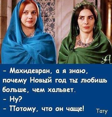 http://s2.uploads.ru/t/tnYvQ.jpg