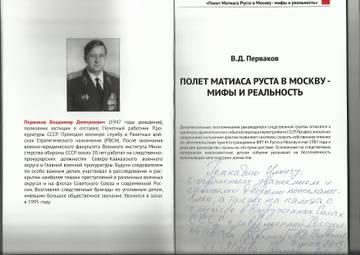 http://s2.uploads.ru/t/tneT5.jpg