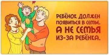 http://s2.uploads.ru/t/tnhkX.jpg