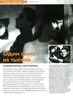 http://s2.uploads.ru/t/tp63z.jpg