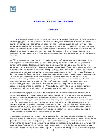 http://s2.uploads.ru/t/tr9WT.png