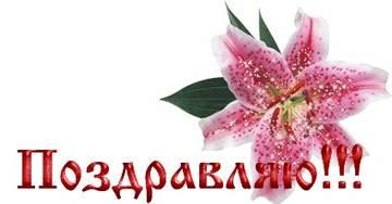 http://s2.uploads.ru/t/tvFq1.jpg