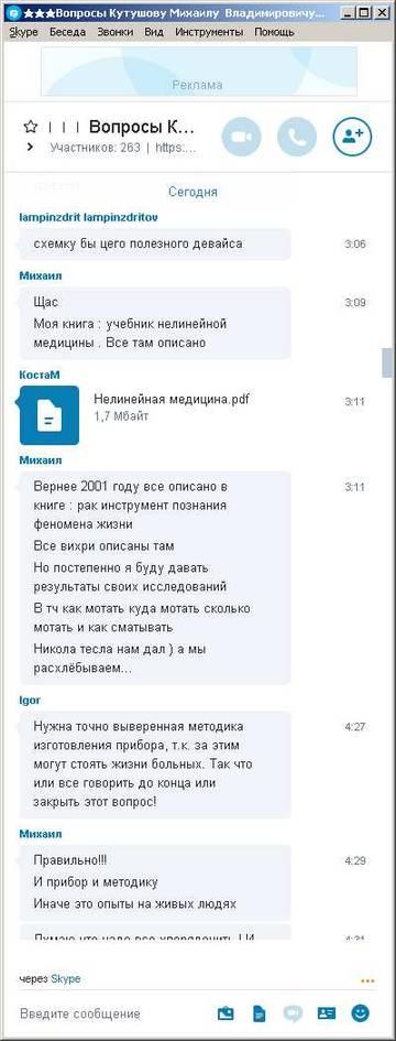 http://s2.uploads.ru/t/tyXql.jpg