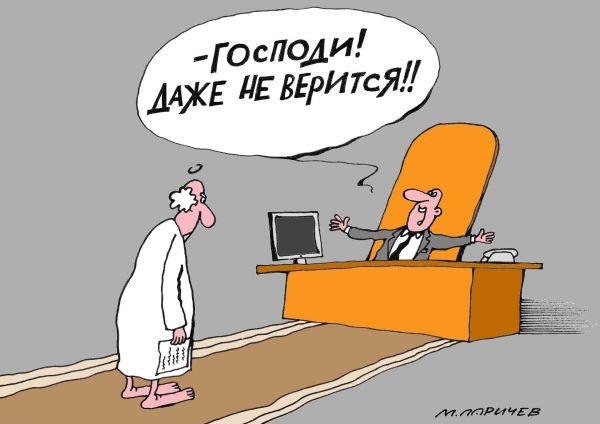 http://s2.uploads.ru/t/tzYH4.jpg
