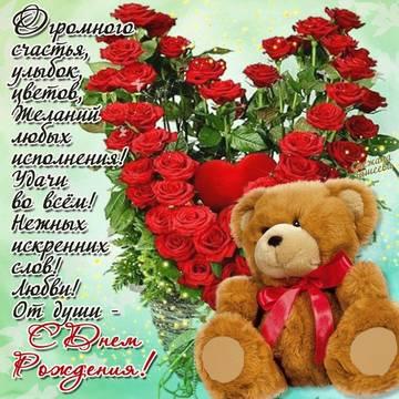 http://s2.uploads.ru/t/u200w.jpg