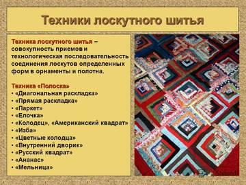 http://s2.uploads.ru/t/u2dUn.jpg