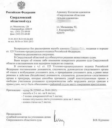 http://s2.uploads.ru/t/u3Lon.jpg