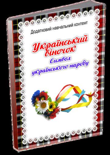http://s2.uploads.ru/t/u49Hn.png