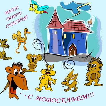 http://s2.uploads.ru/t/u9zJS.jpg