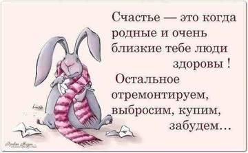 http://s2.uploads.ru/t/uAyXi.jpg