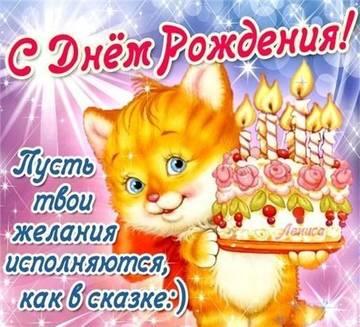 http://s2.uploads.ru/t/uBnM8.jpg