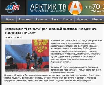 http://s2.uploads.ru/t/uD0gm.jpg