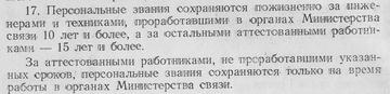 http://s2.uploads.ru/t/uGHSZ.png