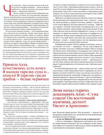 http://s2.uploads.ru/t/uHDvi.jpg