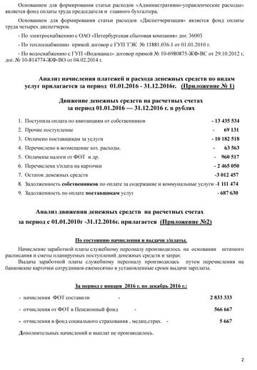 http://s2.uploads.ru/t/uIXfG.jpg