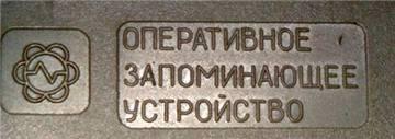 http://s2.uploads.ru/t/uJSBl.jpg