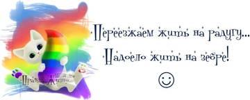 http://s2.uploads.ru/t/uK1EJ.jpg