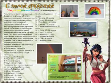 http://s2.uploads.ru/t/uM05X.jpg