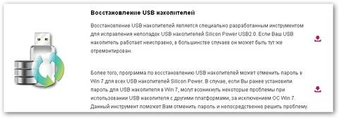 http://s2.uploads.ru/t/uMNzD.jpg