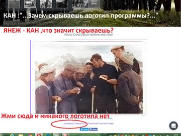 http://s2.uploads.ru/t/uNAp3.jpg