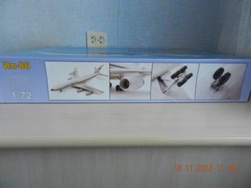 http://s2.uploads.ru/t/uROrB.jpg