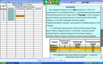 http://s2.uploads.ru/t/uSNsA.png
