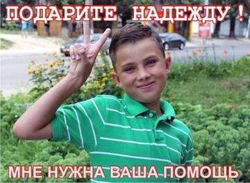 http://s2.uploads.ru/t/uUCnb.jpg