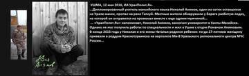 http://s2.uploads.ru/t/uWF4z.jpg