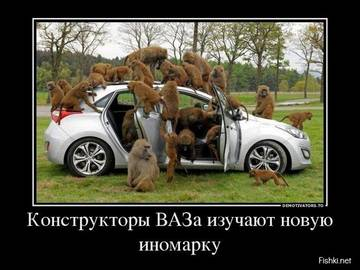 http://s2.uploads.ru/t/uWKF4.jpg