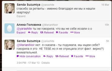 http://s2.uploads.ru/t/uXSAT.jpg