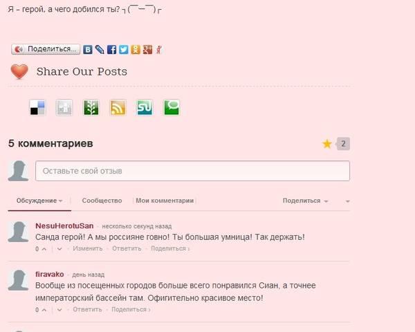 http://s2.uploads.ru/t/uXcpD.jpg
