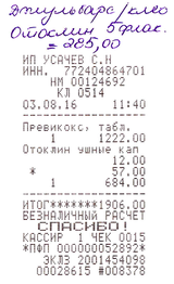 http://s2.uploads.ru/t/ufqHR.png