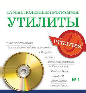 http://s2.uploads.ru/t/ugM4x.jpg