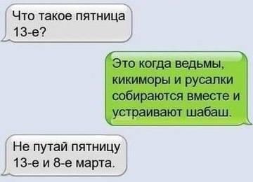 http://s2.uploads.ru/t/uh3Ot.jpg