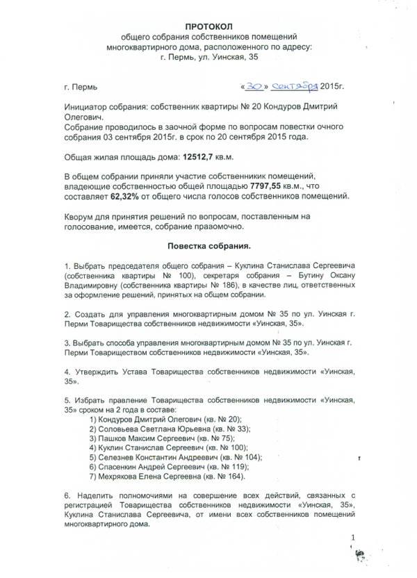 http://s2.uploads.ru/t/ujl2N.jpg