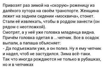 http://s2.uploads.ru/t/ukApf.jpg