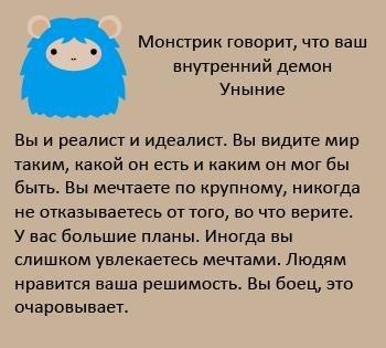 http://s2.uploads.ru/t/umQGj.jpg