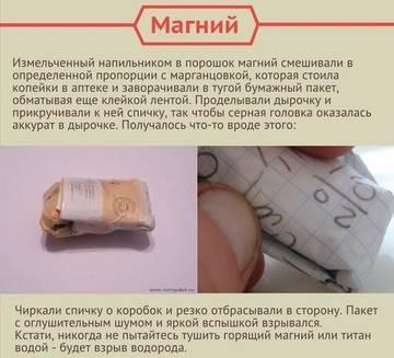 http://s2.uploads.ru/t/umY8I.jpg
