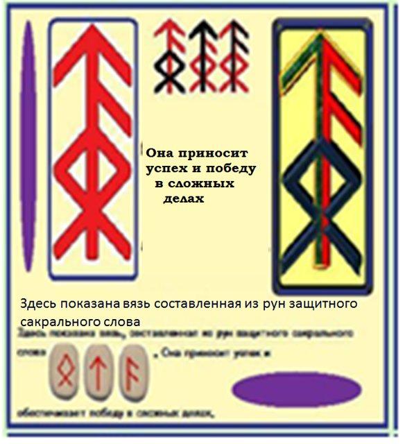 http://s2.uploads.ru/t/uveys.jpg