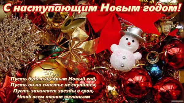 http://s2.uploads.ru/t/uyXB4.jpg