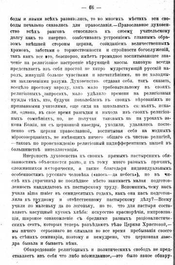 http://s2.uploads.ru/t/uyg2L.jpg