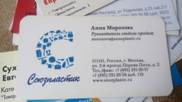 http://s2.uploads.ru/t/v0KFu.jpg